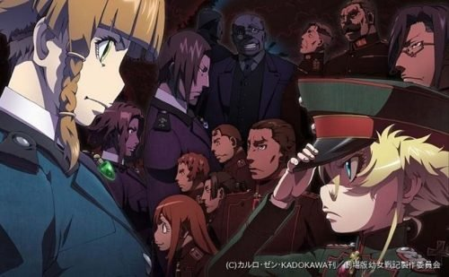 Youjo-Senki-Movie-subtitle indonesia