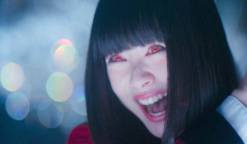 Kakegurui Live Action Movie (2019) Subtitle Indonesia