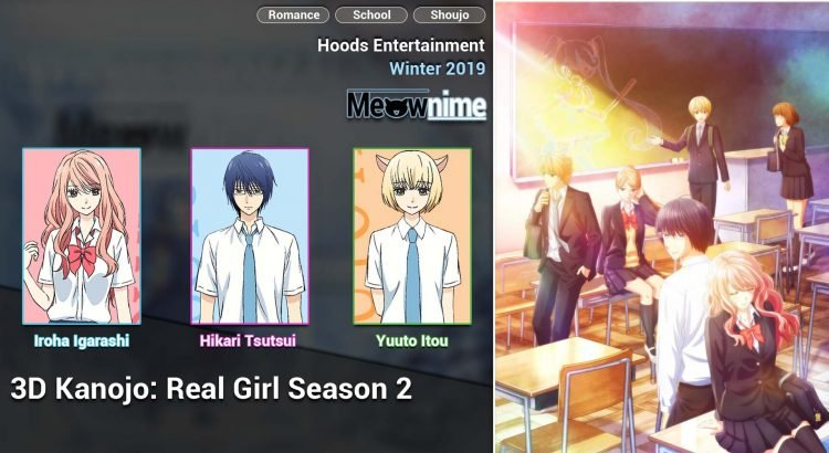 3D Kanojo Real Girl Season 2.