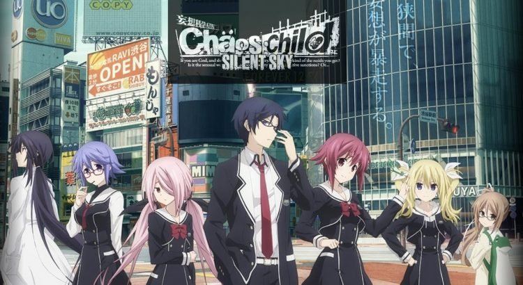 Chaos Child: Silent Sky