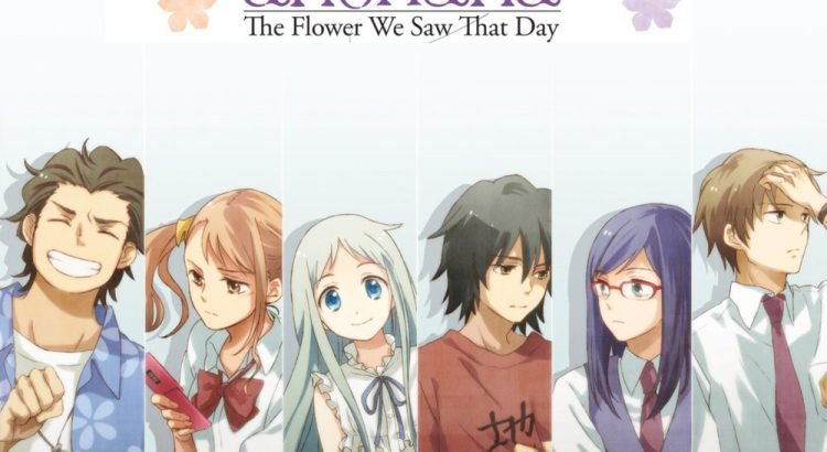 Anohana: The Flower We Saw That Day BD