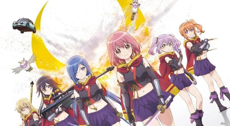 Release the Spyce BD