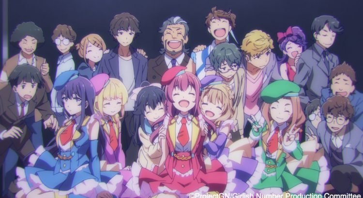 Girlish Number BD