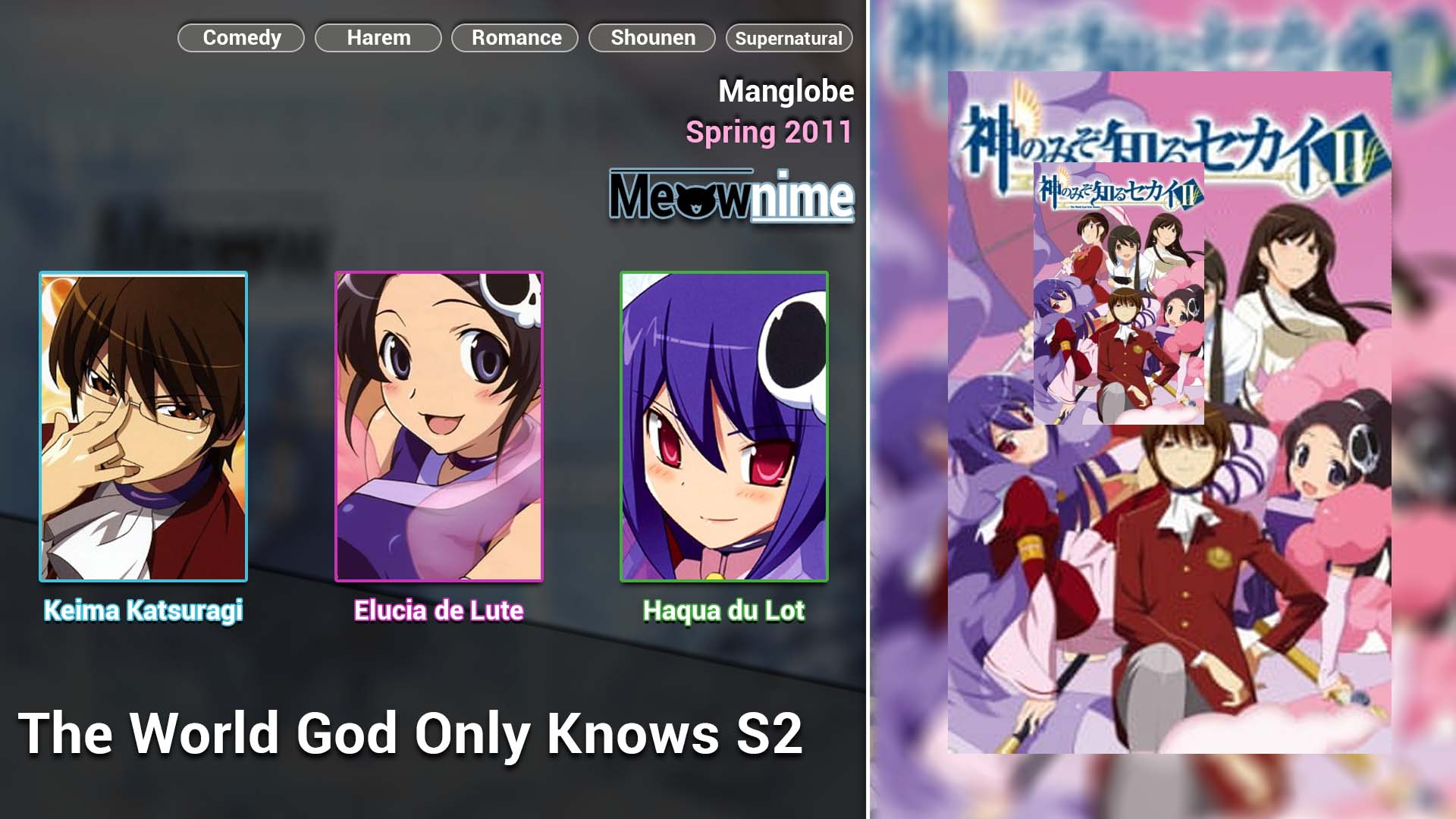 The World God Only Knows S2