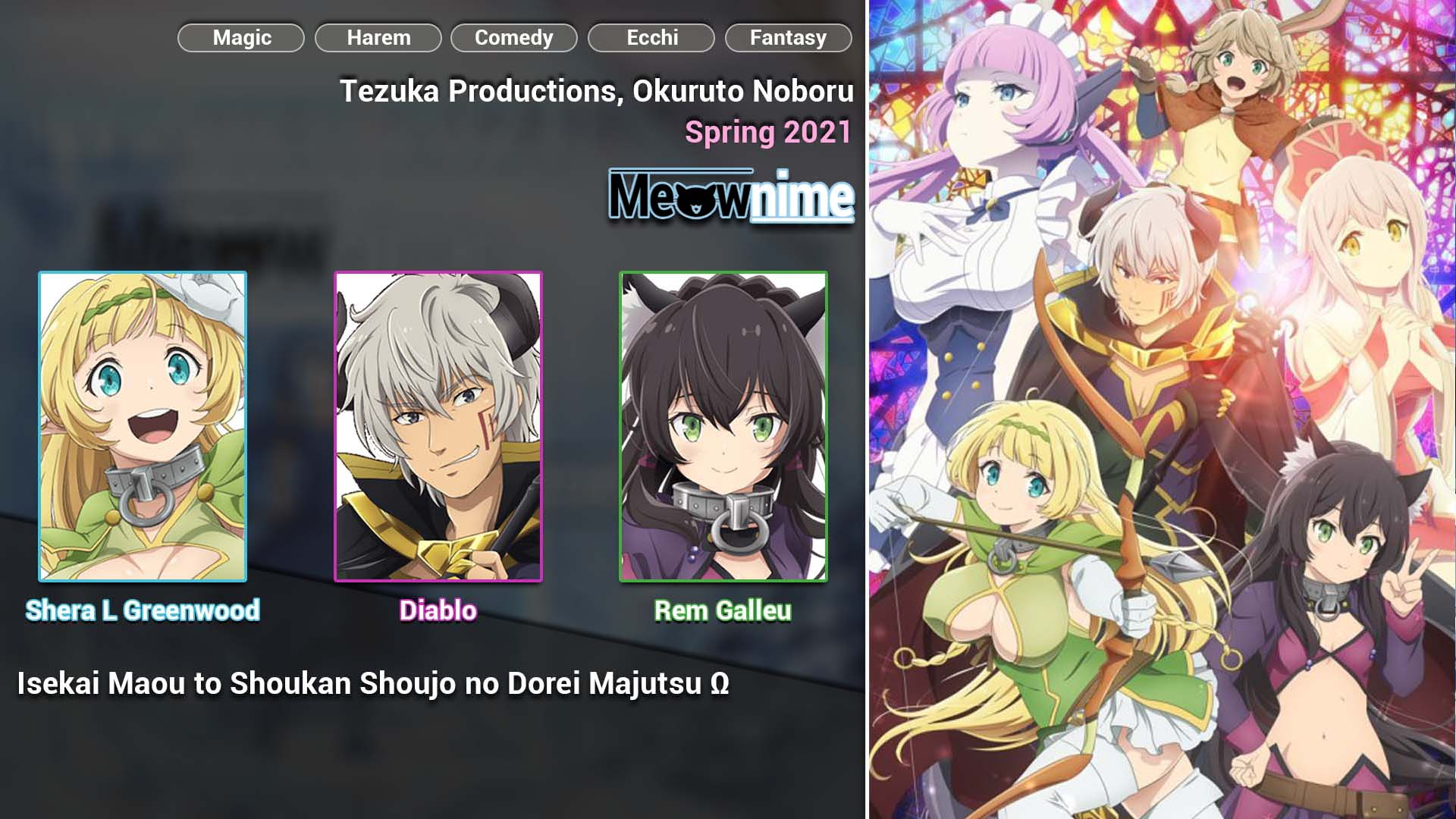 Isekai Maou to Shoukan Shoujo no Dorei Majutsu Season 2